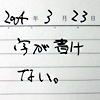 040323_01.jpg